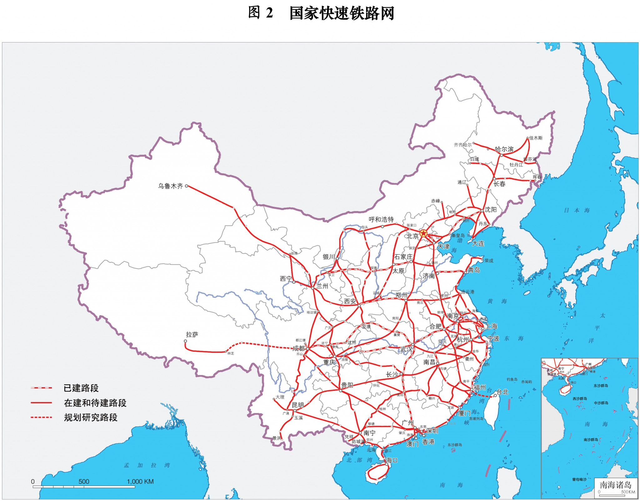 Railroad Lines in China