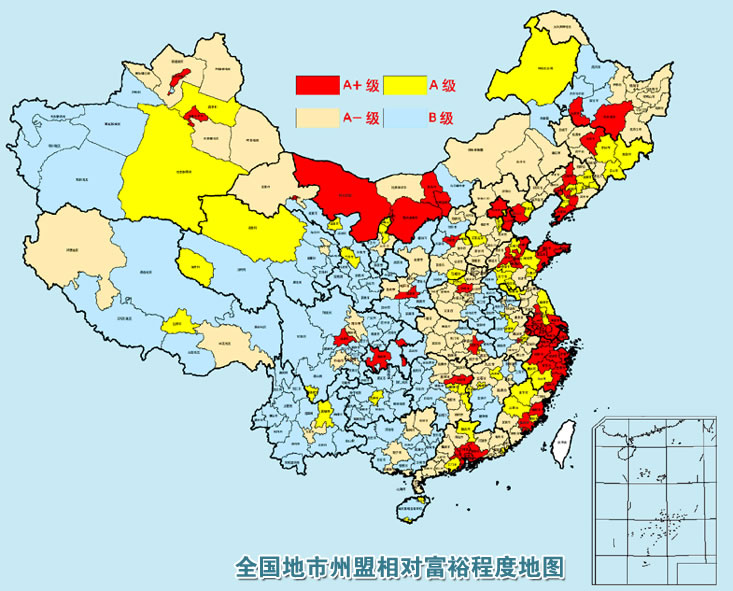 Wealth Comparison between towns/cities in China